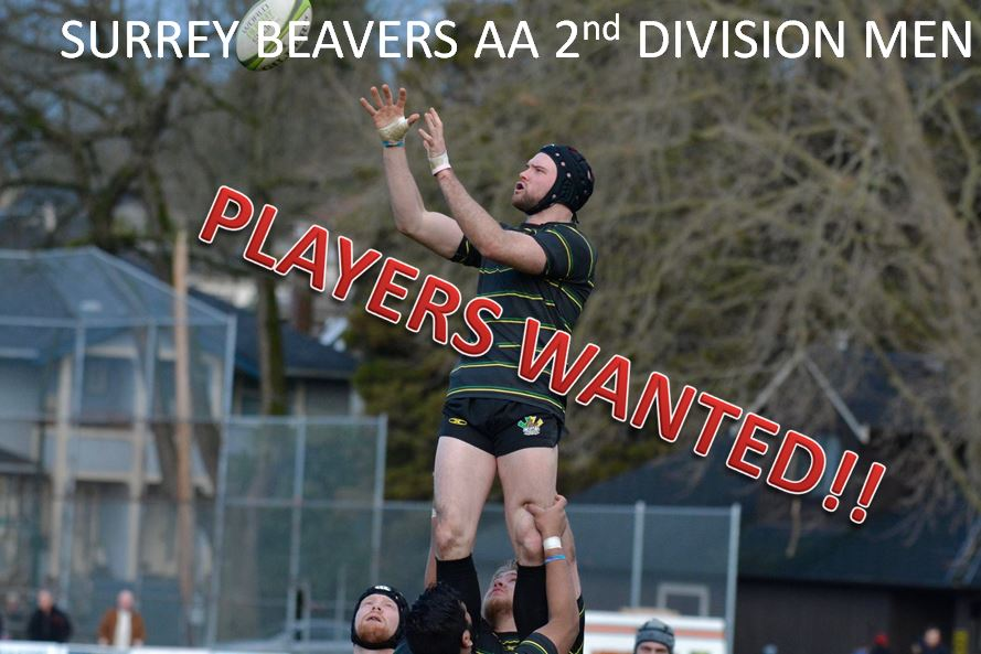 2nd Div Men Poster